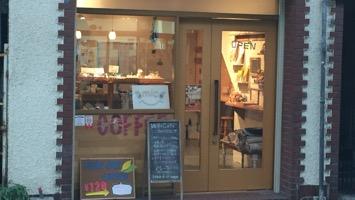 雑貨&cafe amico (NPO法人 すまみらい すまいる・フレンズ)のメインイメージ