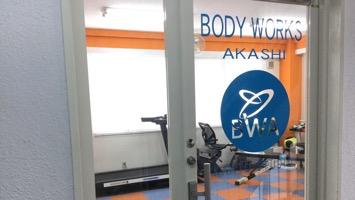 BODY WORKS AKASHIのメインイメージ