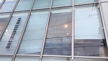 ASANTENIのメインイメージ