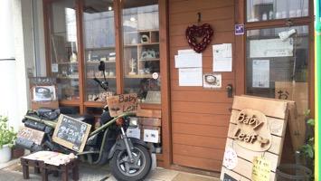 Cafe&Bar Baby Leafのメインイメージ