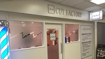 CUT FACTORYのメインイメージ