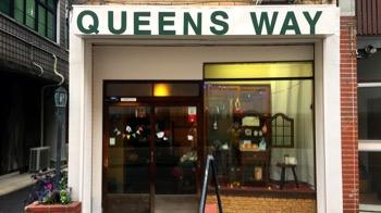 Queens wayのメインイメージ
