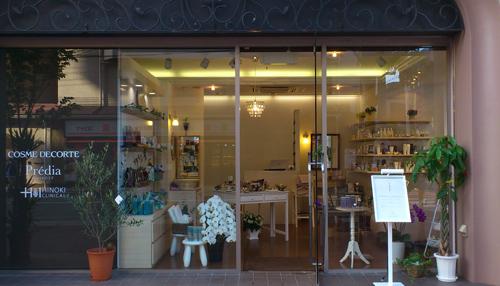 向日葵化粧室のメインイメージ