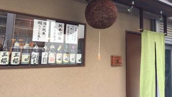 和彩キッチン 直のメインイメージ