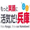 eyeshop Five 三宮センター街2号店のサブイメージ