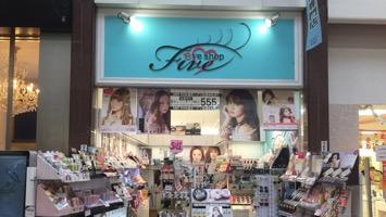 eyeshop Five 三宮センター街2号店のメインイメージ