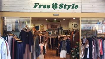 Free Styleのメインイメージ