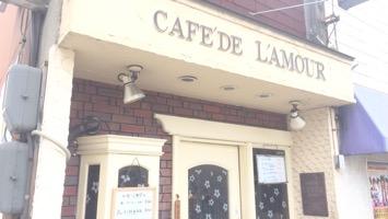 カラオケ喫茶 ラ・ムールのメインイメージ