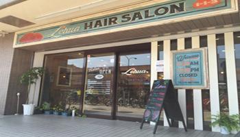 HAIR SALON LEHUAのメインイメージ