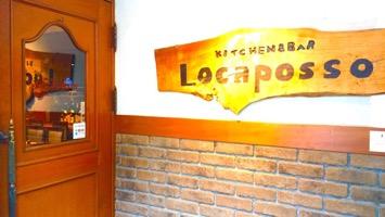 Locapossoのメインイメージ