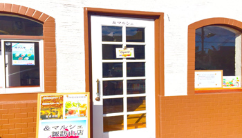 &マルシェ諏訪山店のメインイメージ