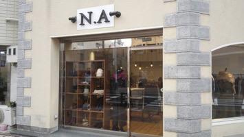 N.Aのメインイメージ