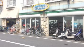 和田サイクルのメインイメージ