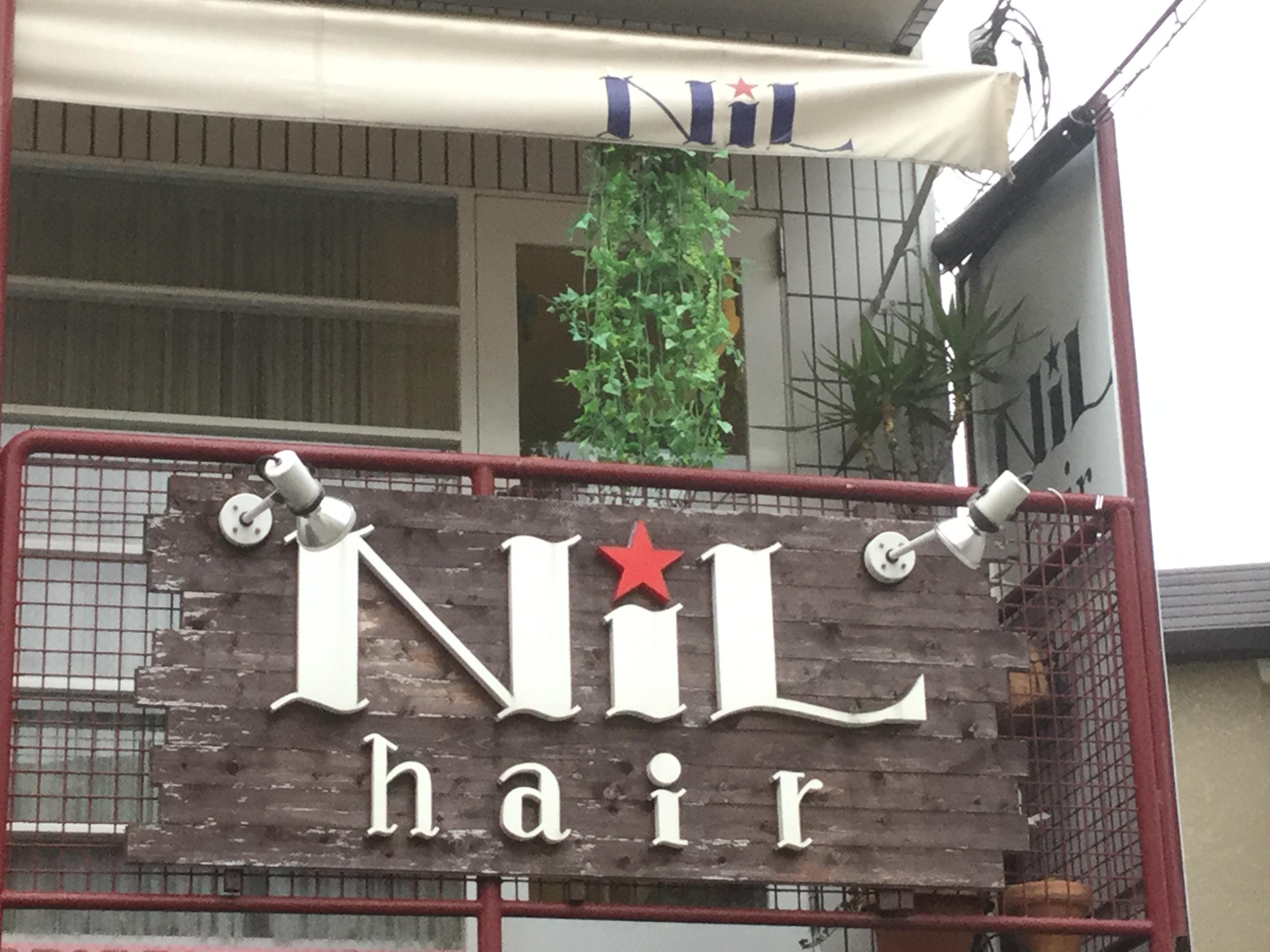 NiL hairのメインイメージ