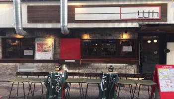 サナカ 元町店のメインイメージ