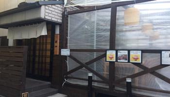 神戸元町通1丁目 藪田のメインイメージ