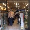 kindal 神戸岡本店のサブイメージ