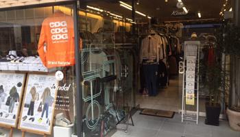 kindal 神戸岡本店のメインイメージ