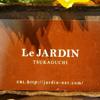 Le JARDIN塚口店のサブイメージ